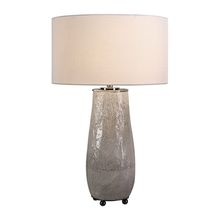 Uttermost 27564-1 - Uttermost Balkana Aged Gray Table Lamp
